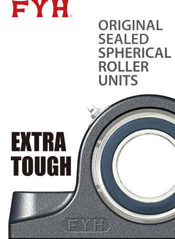 EXTRA TOUGH 宣传手册 | FYH株式会社