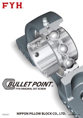 Bullet Point 宣传手册 | FYH株式会社