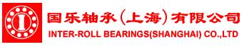 国乐轴承(上海)有限公司