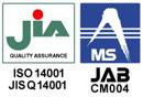 取得ISO14001认证(总公司・和歌山工场)