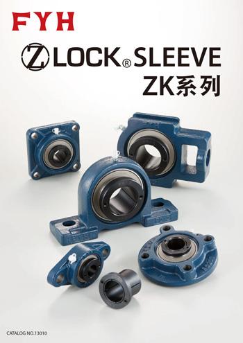 ZK系列 catalog image | FYH INC.