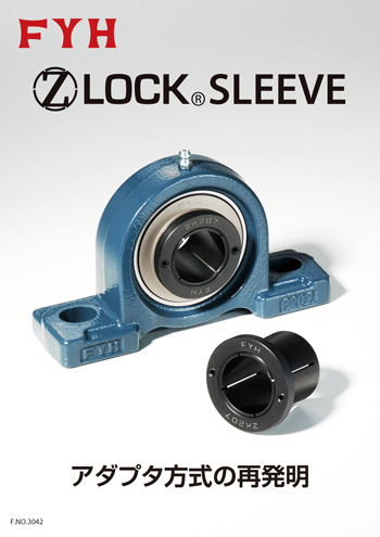 Z Lock sleeve Flyer image | FYH INC.