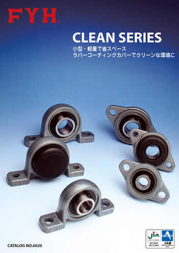 Clean series catalog image | FYH INC.