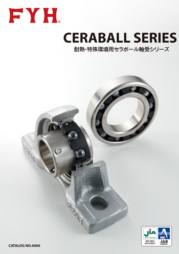 Ceraball series catalog image | FYH INC.