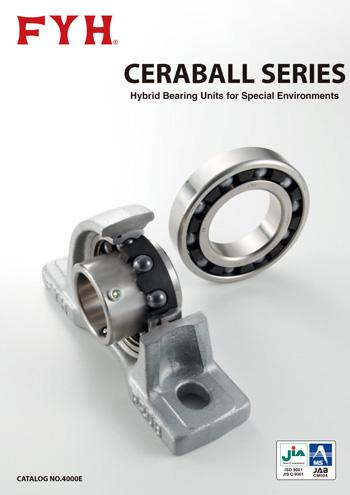 Ceraball Series カタログイメージ | FYH株式会社