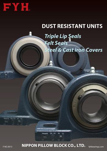 Dust Resistant Units フライヤーイメージ | FYH株式会社