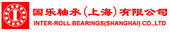 INTER-ROLL BEARINGS(SHANGHAI) CO.,LTD.