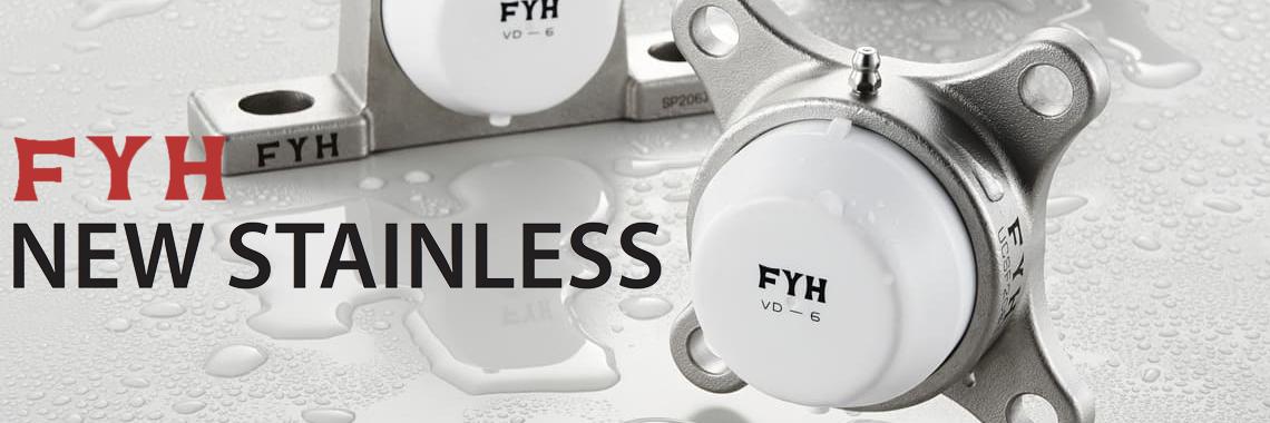 ステンレスシリーズ | FYH株式会社 シリーズ特徴