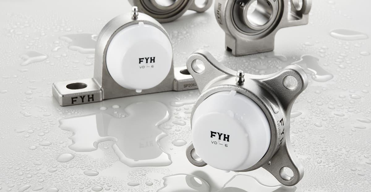 ステンレスシリーズの概要 | FYH株式会社 シリーズ特徴