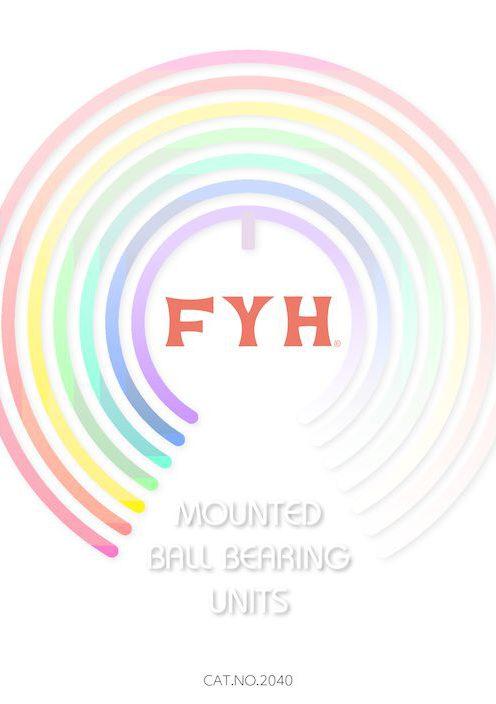 総合カタログ カタログイメージ | FYH株式会社
